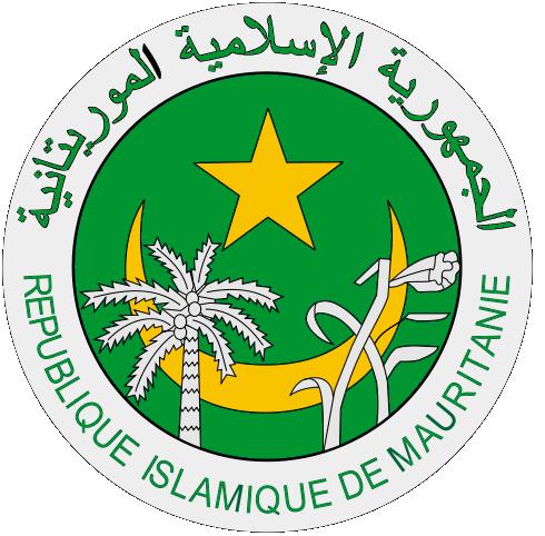 Мавритания форма государственного устройства